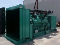 Good Used Cummins 2000kW Generator Set